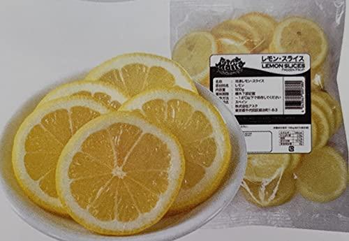 レモン スライス 500g×20P 業務用 冷凍 トロピカルマリア