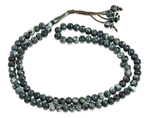 Muslim Bookmark - Allah & Muhammad Engraved Islamic Prayer Rosary Beads (Green (Large 10mm))
