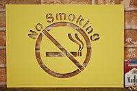 ノースモーキング 禁煙 ロゴ ステンシル 型紙 【大】