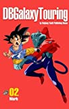DBGalaxyTouring Volume 2: Dragon Ball GT Fanmanga