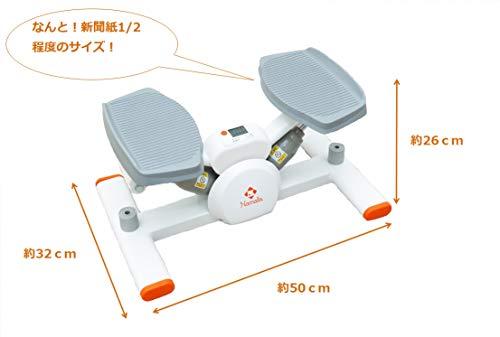 ナマラ(Namala)家庭用ステッパー簡単エクササイズエンジョイバランスステッパー連続使用時間60分NA6104