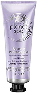AVON PLANET SPA PROVENCE HAND CREAM