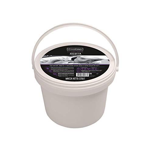 [冷蔵] クッキング リコッタチーズ 2250g グラスフェッド 牧草牛 放牧牛 ハラル認証 Grassfed Ricotta cheese 2250g (halal certified)