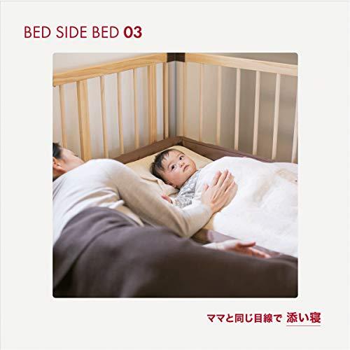 farska(ファルスカ)柵の着脱で大人のベッドにくっつけて添い寝ができる工具不要高さ9段階調節ベッドサイドベッド03746050