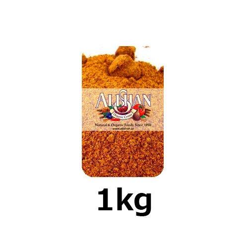 ガラムマサラ(1kg)