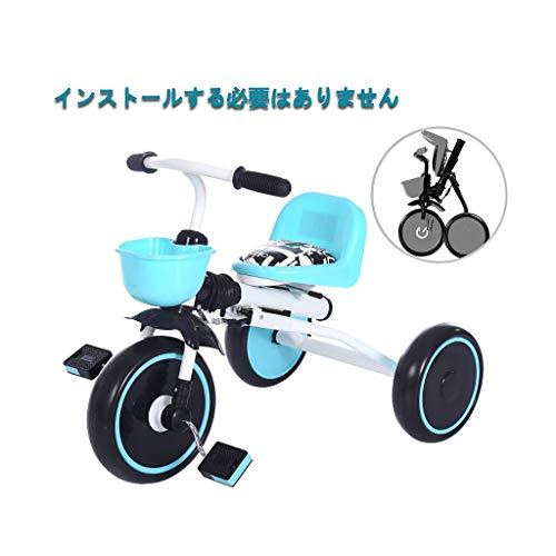 Tres colores Es conveniente como regalo a triciclo 3 años de edad, de banda portátil bicicleta 2 años de edad, silla de paseo de 6 años de edad, las opciones de los juguetes del bebé de la bicicleta b