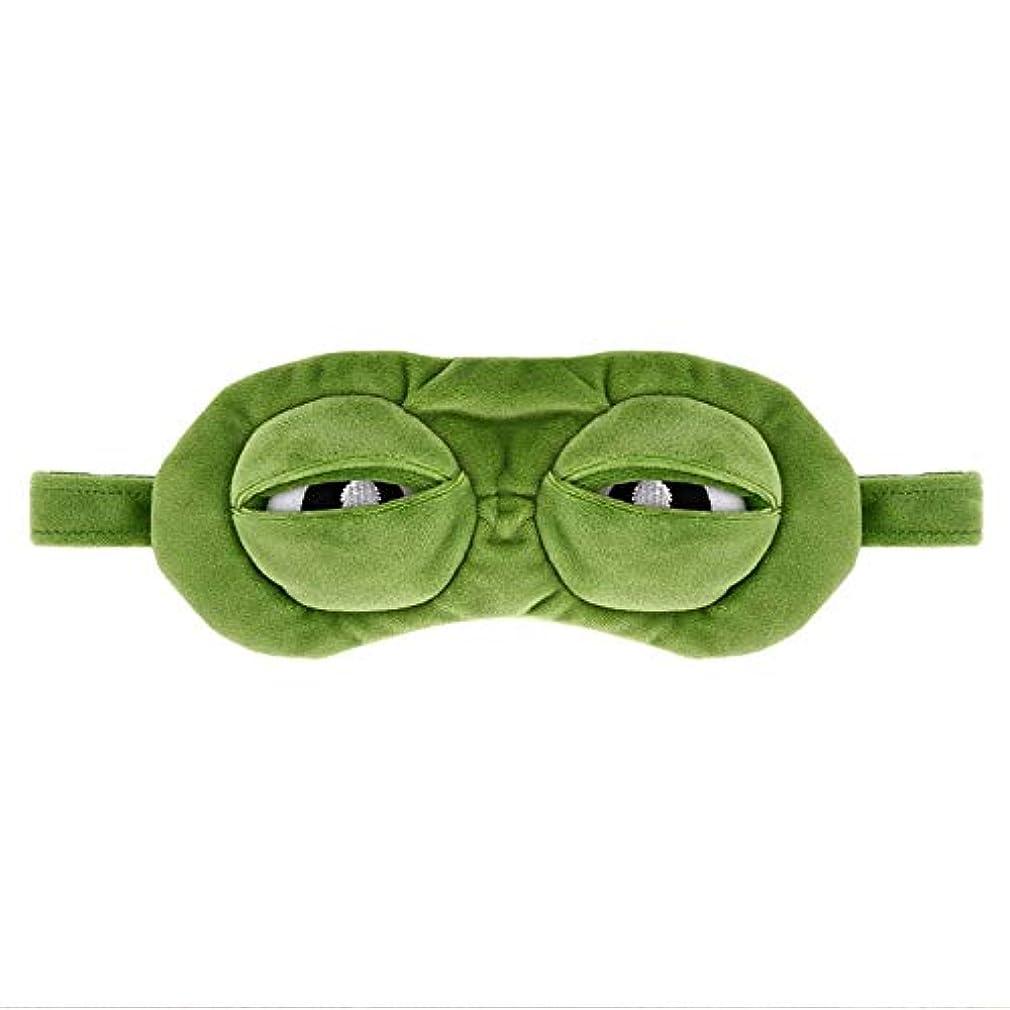 敬の念登る好ましいNOTE 悲しいカエル3dアイマスクユニセックスぬいぐるみオフィス昼寝アイシェード通気性アイカバー軽量睡眠マスクナチュラル睡眠補助面白いギフト0