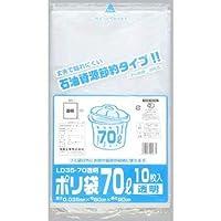 ポリ袋 70L 透明 0.035×800×900 300枚 ゴミ袋 福助工業 LD35-70 透明