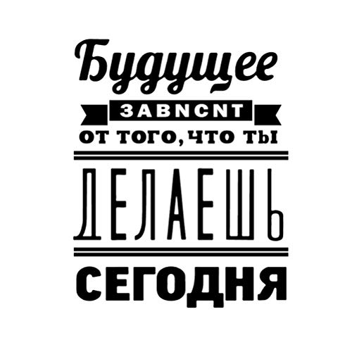 Vosarea Wall Quotes Wall Sayings Decals Russian Vogue Wall Stickers Poster Wall Decoration Wallpaper