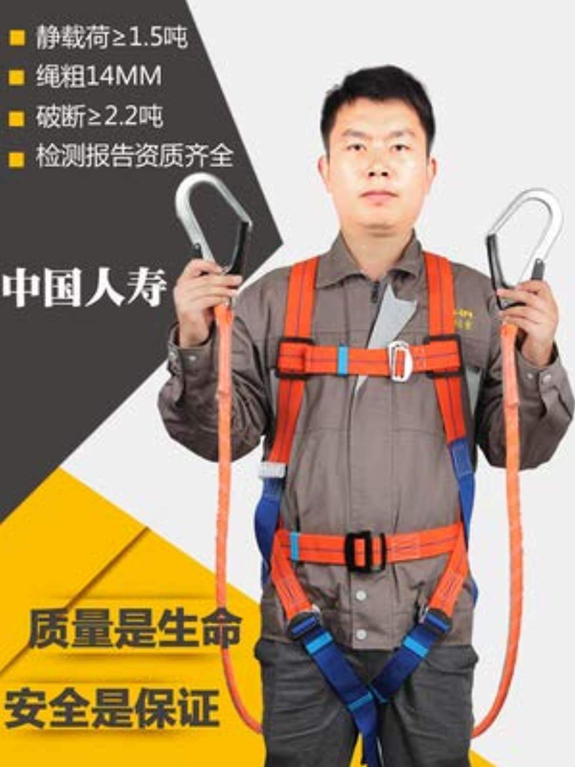 Aerial Work a Five-Point Safety Belt Body Construction wear Fall Predection Suits Electric Air Conditioning GB Safety Rope Commodity