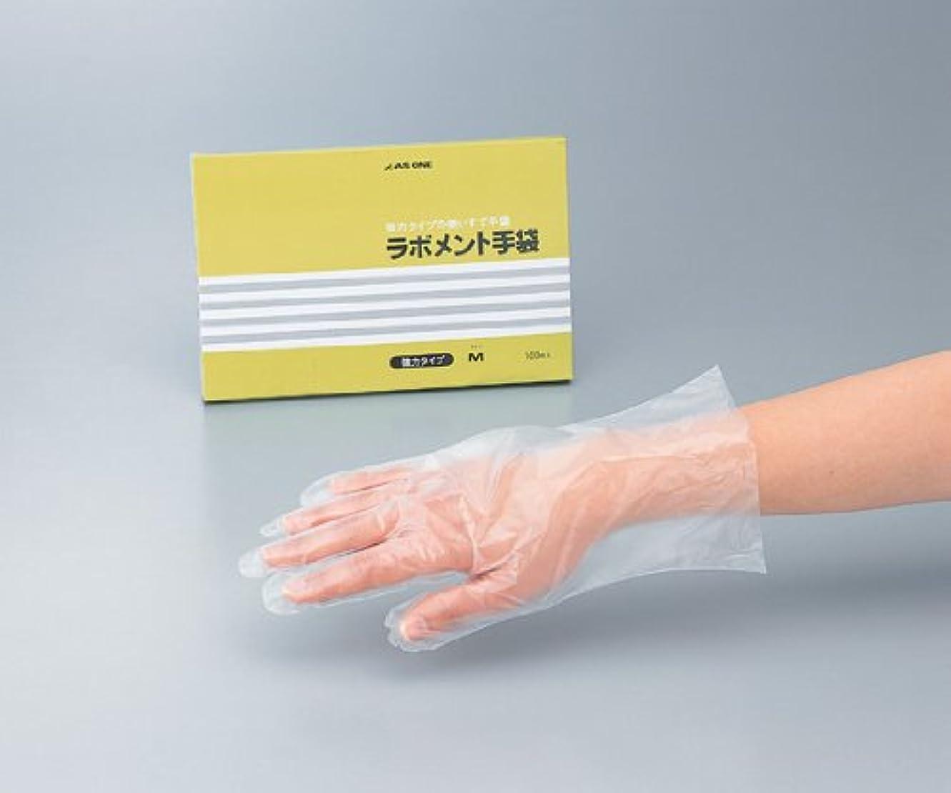 食器棚シンプルさペースアズワン6-897-02ラボメント手袋M100枚入