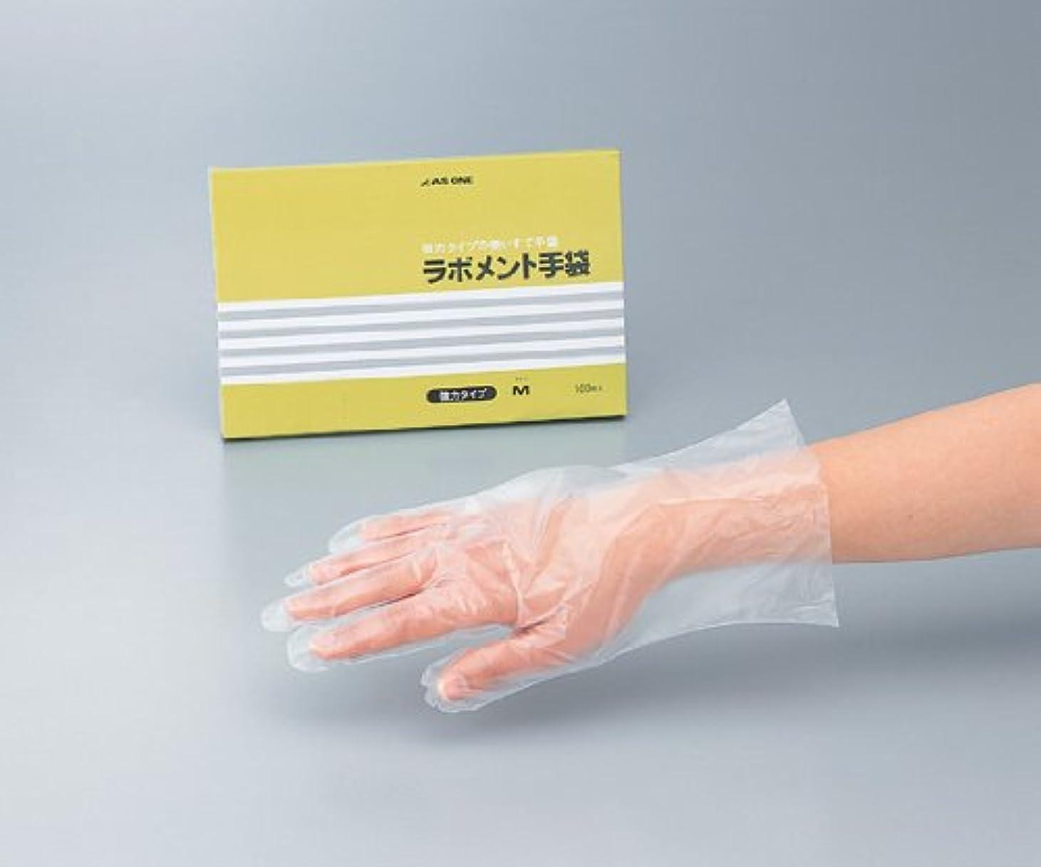 強化組バッチアズワン6-897-02ラボメント手袋M100枚入