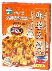三育フーズ『麻婆豆腐の素』