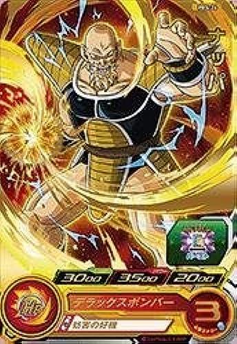 Super Dragon Ball Heroes   PBS-26 Nappa [foil]