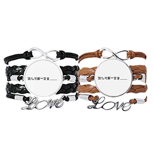 DIYthinker Chinese Online Words Cute He Or She Must Be Bracelet Hand Strap Leather Rope Wristband Double Set Gift