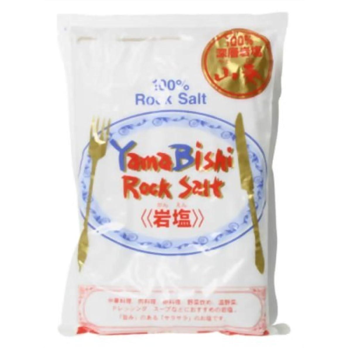 中国四川省産岩塩 山菱岩塩 1kg