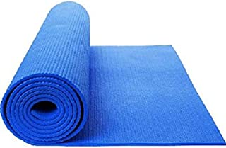 Multi Utility Mat For Exercise,Yoga,Picnic Purposes, Multi Color
