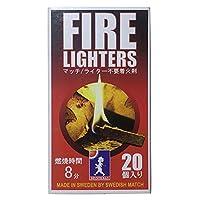 マッチ、ライター不要の着火剤 着火剤 FIRE LIGHTERS 20本入り×1箱