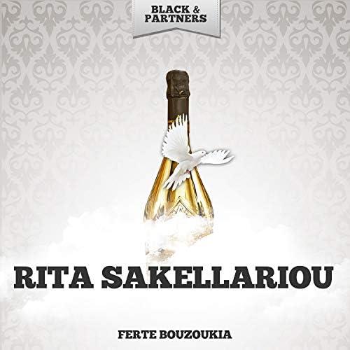 Rita Sakellariou
