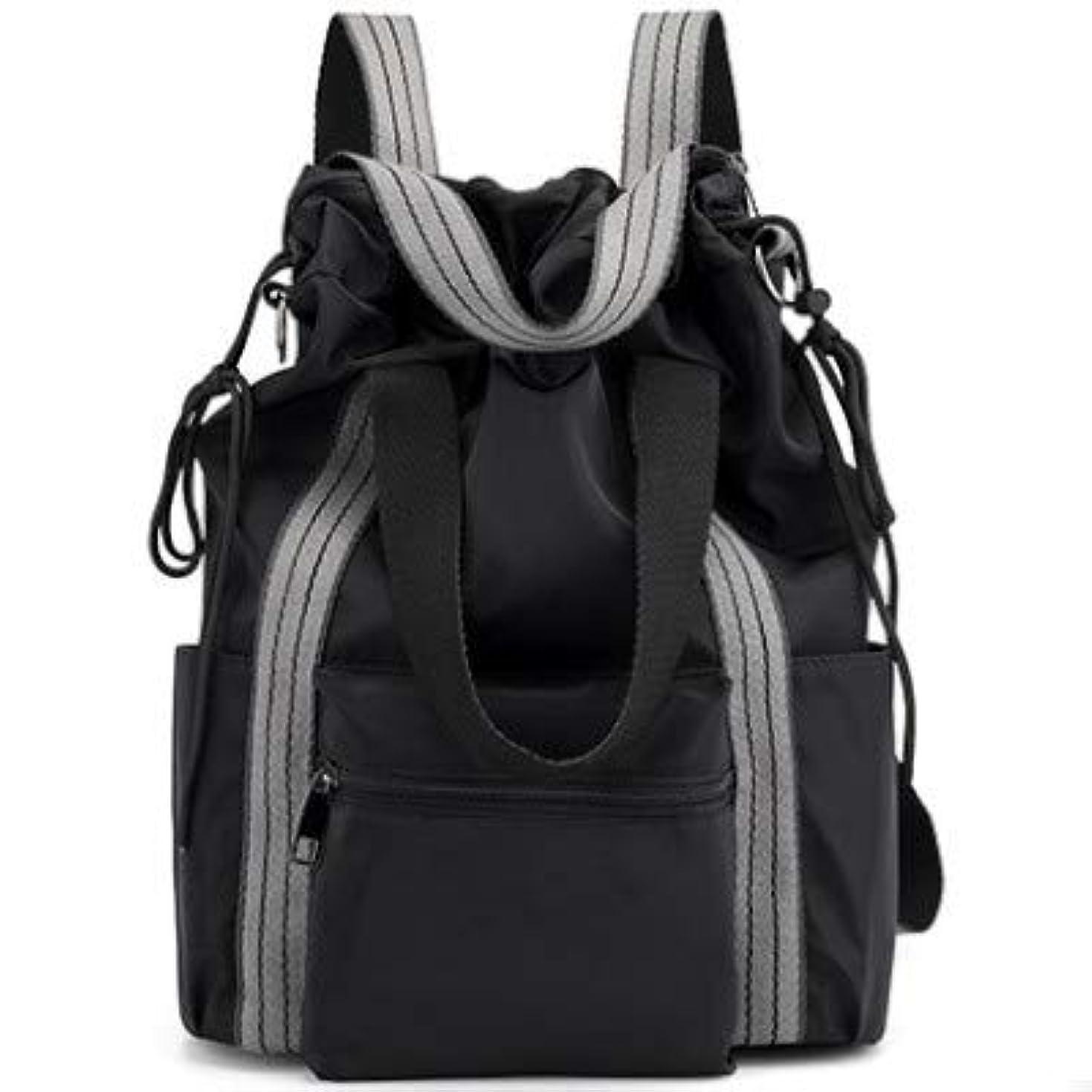 いじめっ子自発的白菜[GEM] ジェム マザーズバッグ ママバッグ トートバッグ レディース 斜め掛け リュック バックパック 大容量 多機能 3way シンプル カジュアル バッグ
