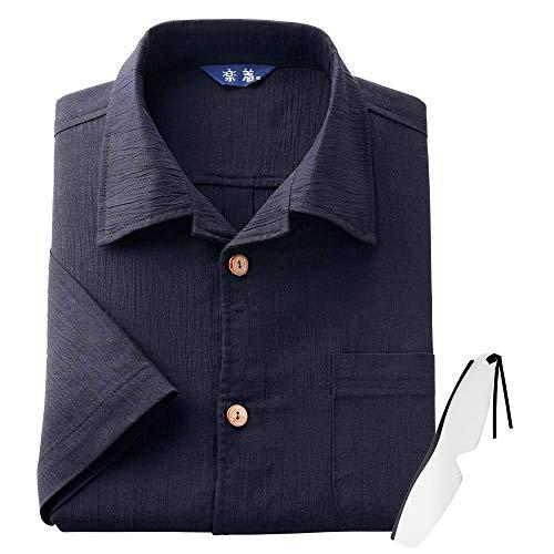 日本製紳士近江ちぢみ麻混半袖シャツ 33146 しおり型ルーペ付き (ネイビー系LL)
