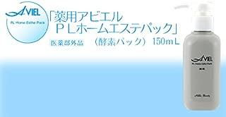 薬用アビエル PLホームエステパック (酵素パック) 150ml