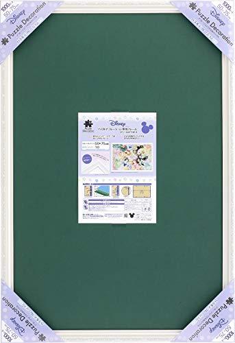 エポック社 パズルフレーム ディズニー パズルデコレーション専用フレーム パールホワイト(50x75cm)(パネルNo.10)