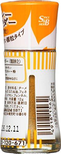 エスビー食品 S&B スマートスパイス カレーパウダー顆粒 12g 894323 3本