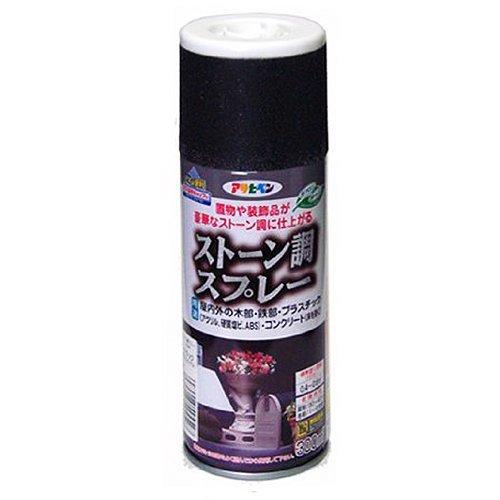 アサヒペン ストーン調スプレー 300ML ブラックグラナイト 【まとめ買い3缶セット】