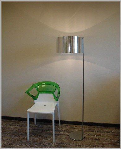 Puristische Designer Stehleuchte kühles Design / schönes Licht