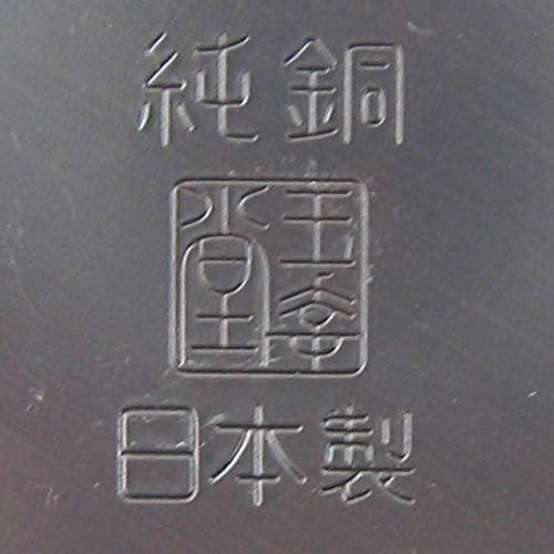 ナガオ燕三条玉幸堂純銅茶筒大直径7.6×高さ11.5cm箱入日本製