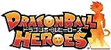 スーパードラゴンボールヒーローズ オフィシャル9ポケットバインダー-ビッグバンセット-