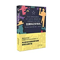 Latin American Literary History of Science Fiction(Chinese Edition)