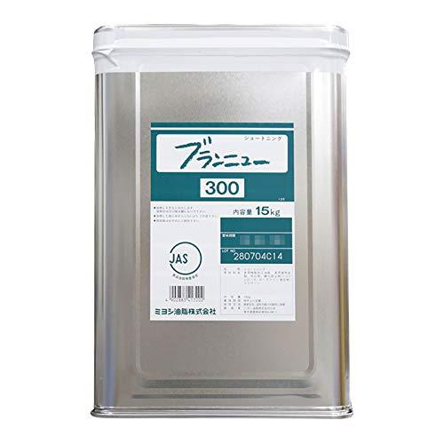 【業務用】ミヨシ ブランニュー300 (純植物性汎用フライ油) 15kg