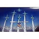 自衛隊グッズ 航空ファン カレンダー ブルーインパルス 2021 B4変判
