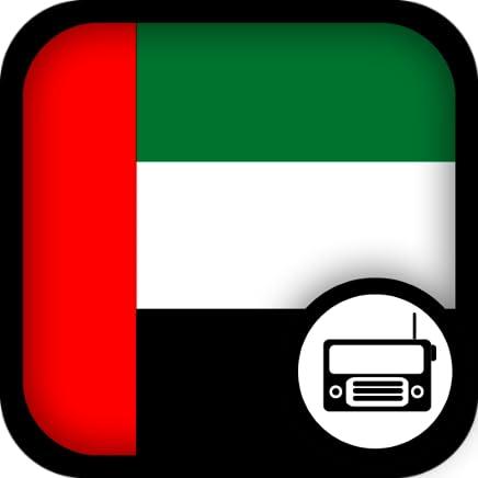 United Arab. Emirates Radio