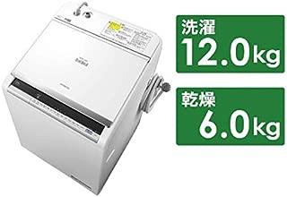 BW-DV120C-W(ホワイト) ビ-トウォッシュ 縦型洗濯乾燥機 上開き 洗濯12kg/乾燥6k