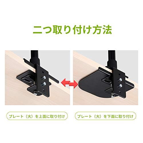 『ZepSon モニターアーム補強プレート 取付部硬さ強化対策 デスク保護 傷防止 滑り止めシート付き (黒色)』の5枚目の画像