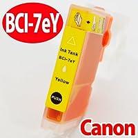 キヤノン キャノン(CANON)対応 互換インク BCI7e系(BCI-7eY)イエロー単品 プリンターインク