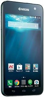 京セラ SIMフリースマートフォン (au系 SIM対応) KC-01 ブラック (4.5インチ snapdragon 400 クアッドコア 1.5GB 8GB LTE 防水 防塵) au系 MVNO 対応 (UQモバイル等)