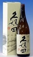 久保田 千寿 1800ml 久保田カートン入り 日本酒 朝日酒造