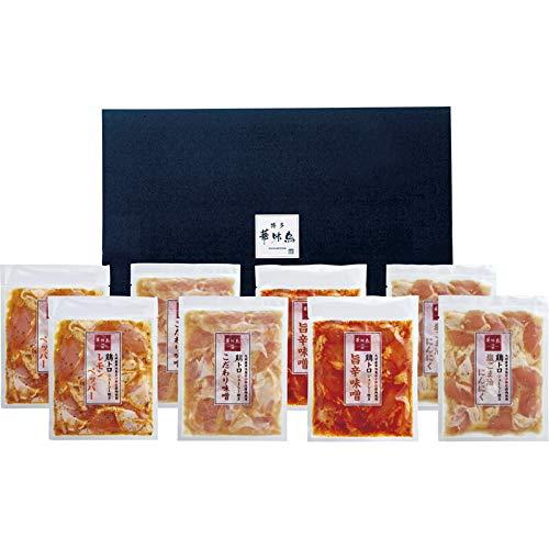九州産華味鳥 鶏トロジューシー焼きセット 【ギフト ディナー 内祝い 高級 贅沢 お取り寄せ 御中元 御歳暮 詰め合わせ 詰合せ 冷凍食品 おつまみ 5000】