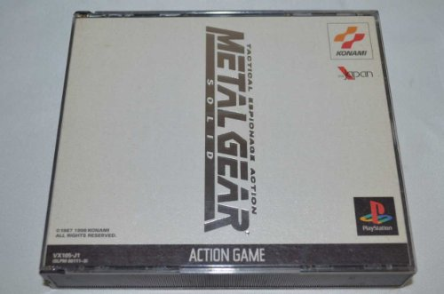 Metal gear solid premium package - Playstation - JAP [import anglais]