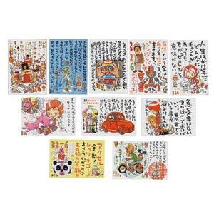 326(ミツル)ことナカムラミツルのポストカード。ナカムラミツル絵葉書 30枚セット 〈簡易梱包