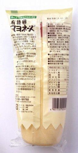 創健社『有精卵マヨネーズ(110566)』