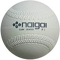 ナイガイ ソフトボール3号公認球 12個 内外ゴム製 JSA試合球