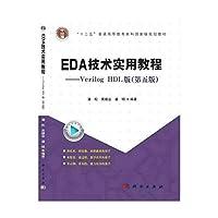 EDA技术实用教程—Verilog_HDL版(第五版)