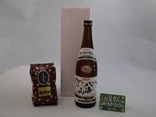おとうさんありがとう ギフトセット 日本酒セット オススメ珈琲豆(特注ブレンド200g)セット(八海醸造 八海山 本醸造 720ml(新潟県)) 父の日カード付