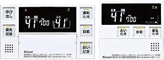 リンナイ マルチリモコン【MBC-230V(T)】[25-4760] MBC-230