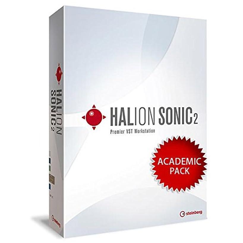 ヘアプラグコンデンサーSteinberg スタインバーグ / HALion Sonic アカデミック版 ソフトシンセサイザー